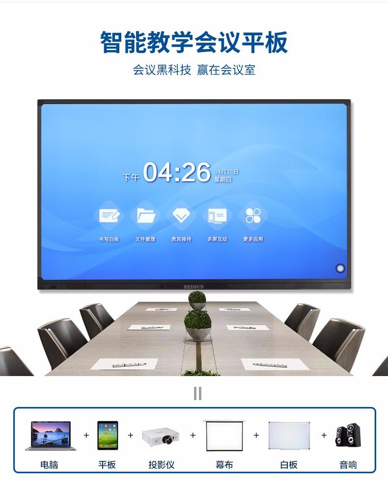 万博app最新版详情_01.jpg