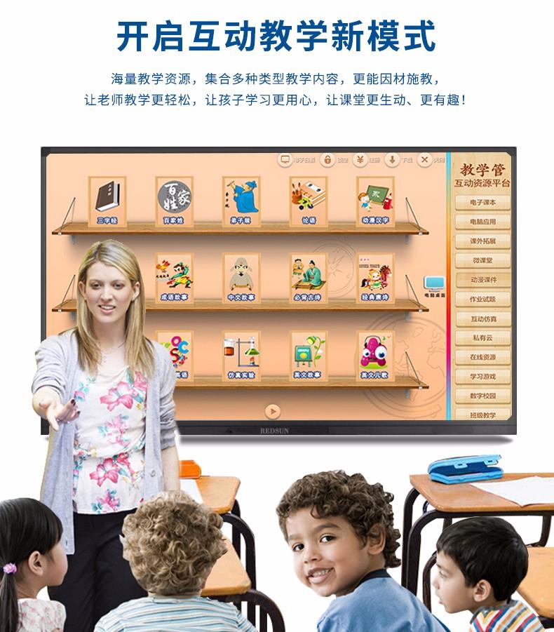 万博app最新版详情_10.jpg